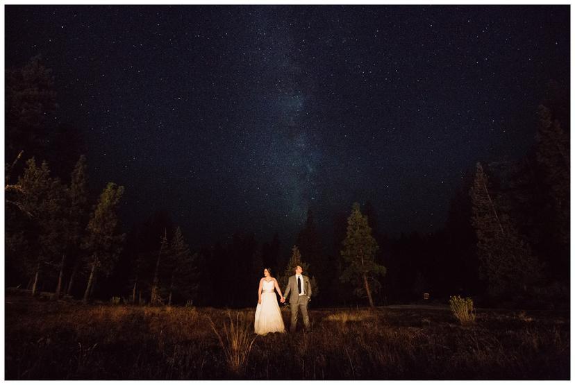 Sarah and Conner | Ashland Wedding Photography